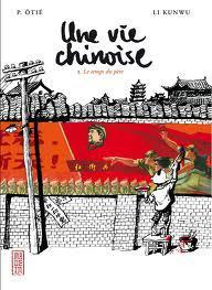vie chinoise