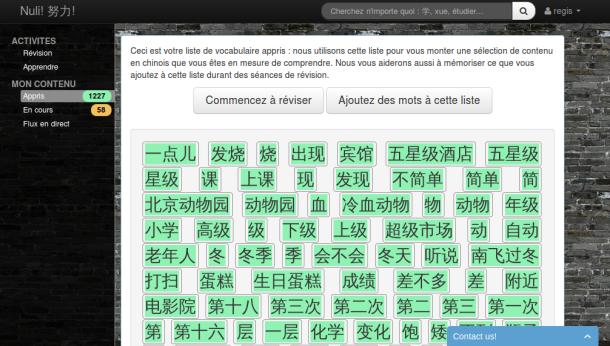nn_screenshot