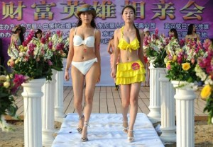 wuhan-rich-and-powerful-matchmaking-event-bikinis-15-560x390