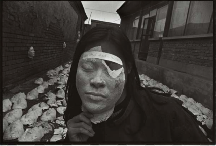 © Rong Rong, « East Village, Beijing », n° 70, 1994