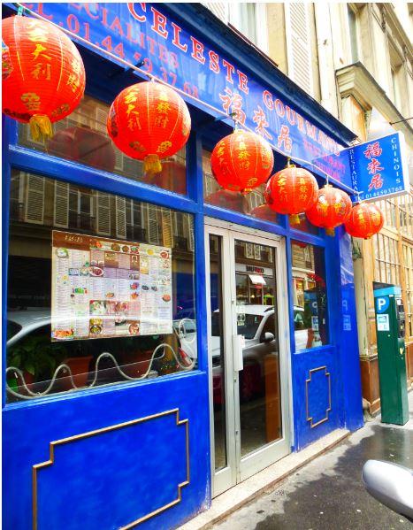Le-Céleste-Gourmand-福来居
