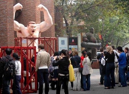 Le quartier de 798 est aujourd'hui une attraction touristique majeure à Pékin