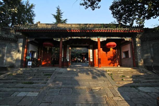 Yishu 8 - La Maison des Arts à Pékin