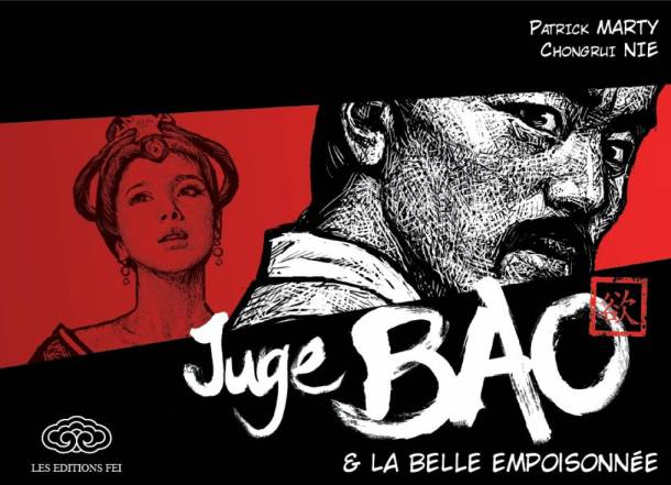 Le Juge Bao