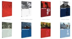 Découvrez la photographie chinoise contemporaine avec les éditionsThircuir