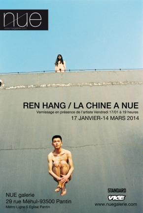 Ren Hang à la Nue Galerie du 17 janvier au 14 mars2014