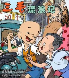 Dessin animé créé en 2008.