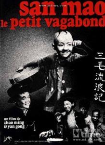 Le film de 1949, présenté hors-compétition au Festival de Cannes la même année. La fin a été revisitée par le gouvernement communiste tout juste arrivé au pouvoir. L'originale est aujourd'hui introuvable.