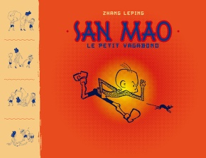 San Mao, le petitvagabond