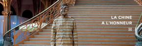 La Chine à l'honneur pour l'édition 2014 d'ArtParis