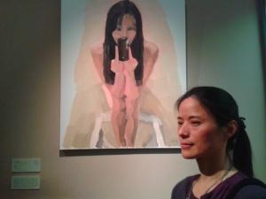 Lin Fang et