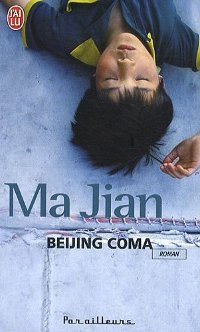 La couv' du dimanche 3 : «Beijing Coma» de MaJian
