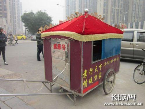 """Un modèle standard d'une charrette """"感恩号"""""""
