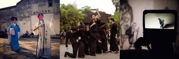 Spectacles de rue - Wuzhen Theatre Festival