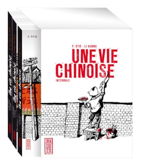 «Une vie chinoise» par LiKunwu