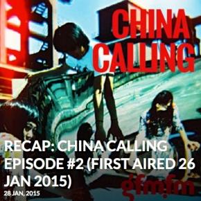 China Calling : la scène pop rock chinoise dans letransistor