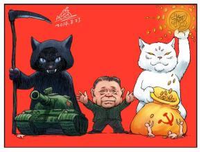 Dossier spécial: Les caricaturistes chinois et leurs hommages à CharlieHebdo