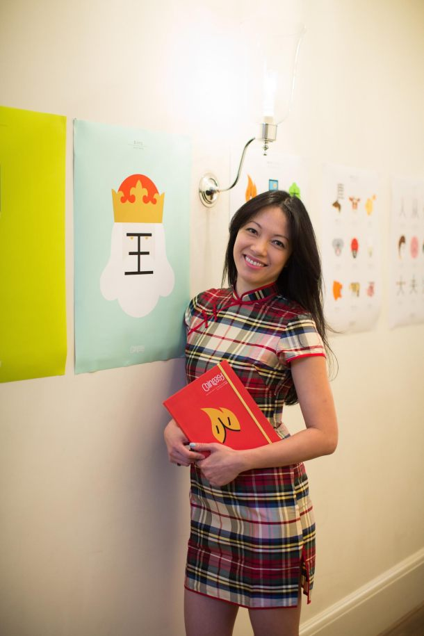 Shao Lan, fondatrice de Chineasy. Photo Rick Pushinsky