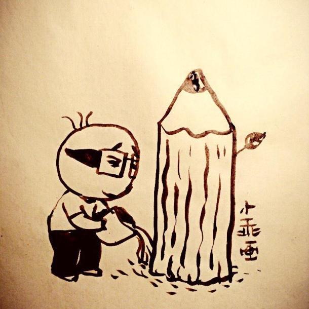 Artiste: Xiao Guai