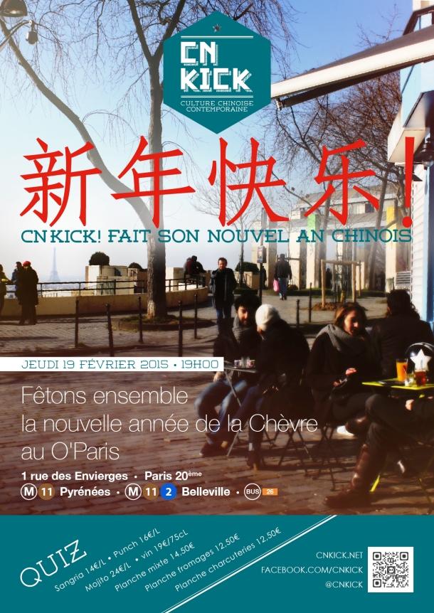 NouvelAnChinois-01