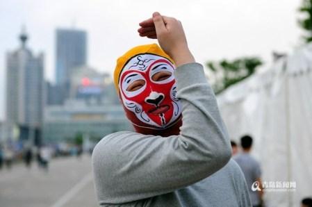 Face-kini-qingdaonews.com