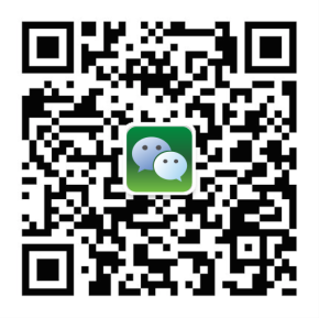 Wechat, le social media à la mode en Chine