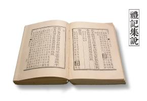 Petite liste des bibliothèques d'Ile de France qui possèdent des fonds d'ouvrages sur la Chine et enchinois