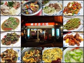 Petits guide des restos de « Rechao 熱炒 » àTaipei
