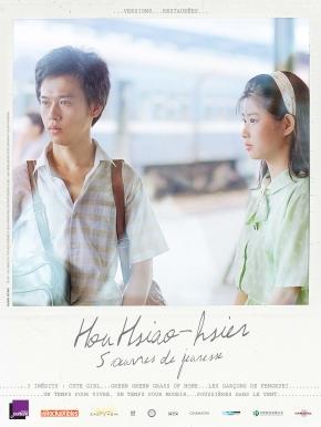 Cinq œuvres de jeunesse de Hou Hsiao-Hsien sortentrestaurées