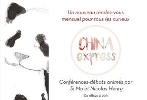 CHINA EXPRESS : Le nouveau rendez-vous culture chinoise à Paris!