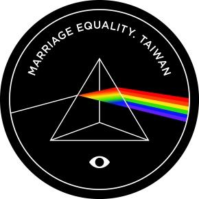 Taïwan va t-il devenir le 1er pays asiatique pour la légalisation du mariage homosexuel?