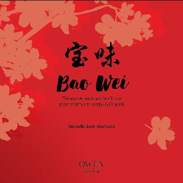 bao-wei