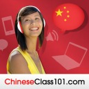 chinese class 101