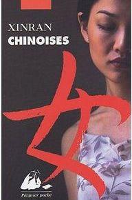 La Couv' du dimanche 8 : «Chinoises» deXinran