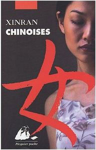 couverture chinoises